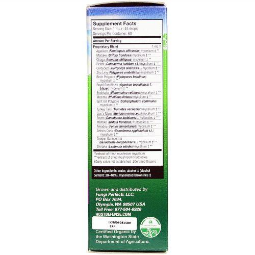 premium immune support liquid extract supplements