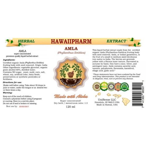 premium quality amla liquid herbal extract
