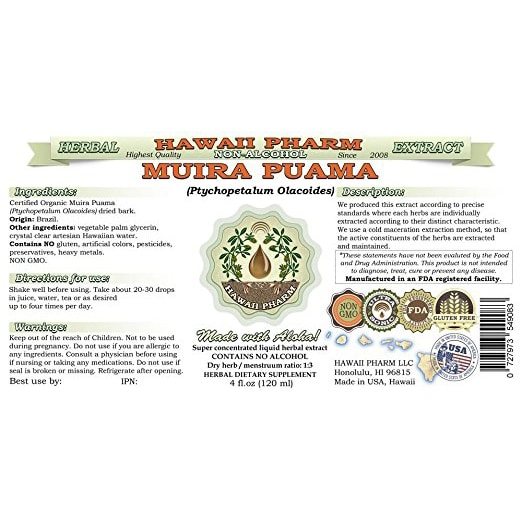 Muira Puama Liquid Extract